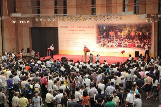 开幕式现场嘉宾云集。   大钢  摄