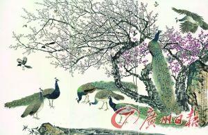 《流溪集珍》 中国画 方楚雄