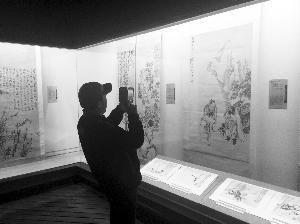 故宫馆藏李葂《行书诗》首次对外展出(图)