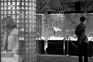 最早《资治通鉴》亮相北京太庙:价值超300万元