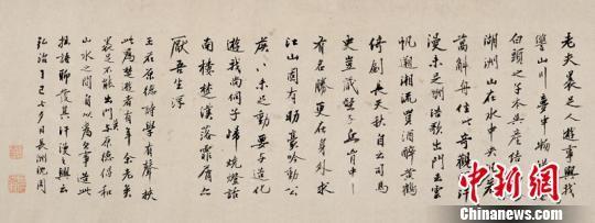 南京博物院将办明代吴门书画特展等五大展览