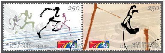 """""""2011年大邱世界田径锦标赛""""纪念邮票"""
