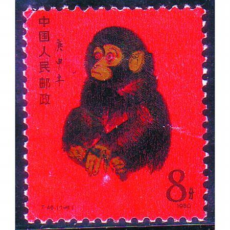 1980年猴票