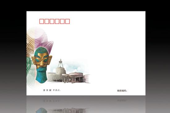 三星堆青铜器 小型张首日封 图片来源于中国集邮总公司网...
