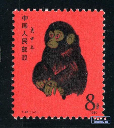 识别真假t46金猴邮票七步攻略