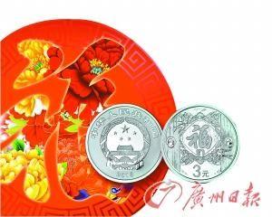 2015年贺岁纪念银币。