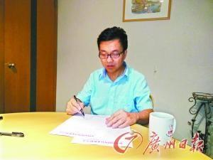 中国民间对日索赔联合会会长童增。